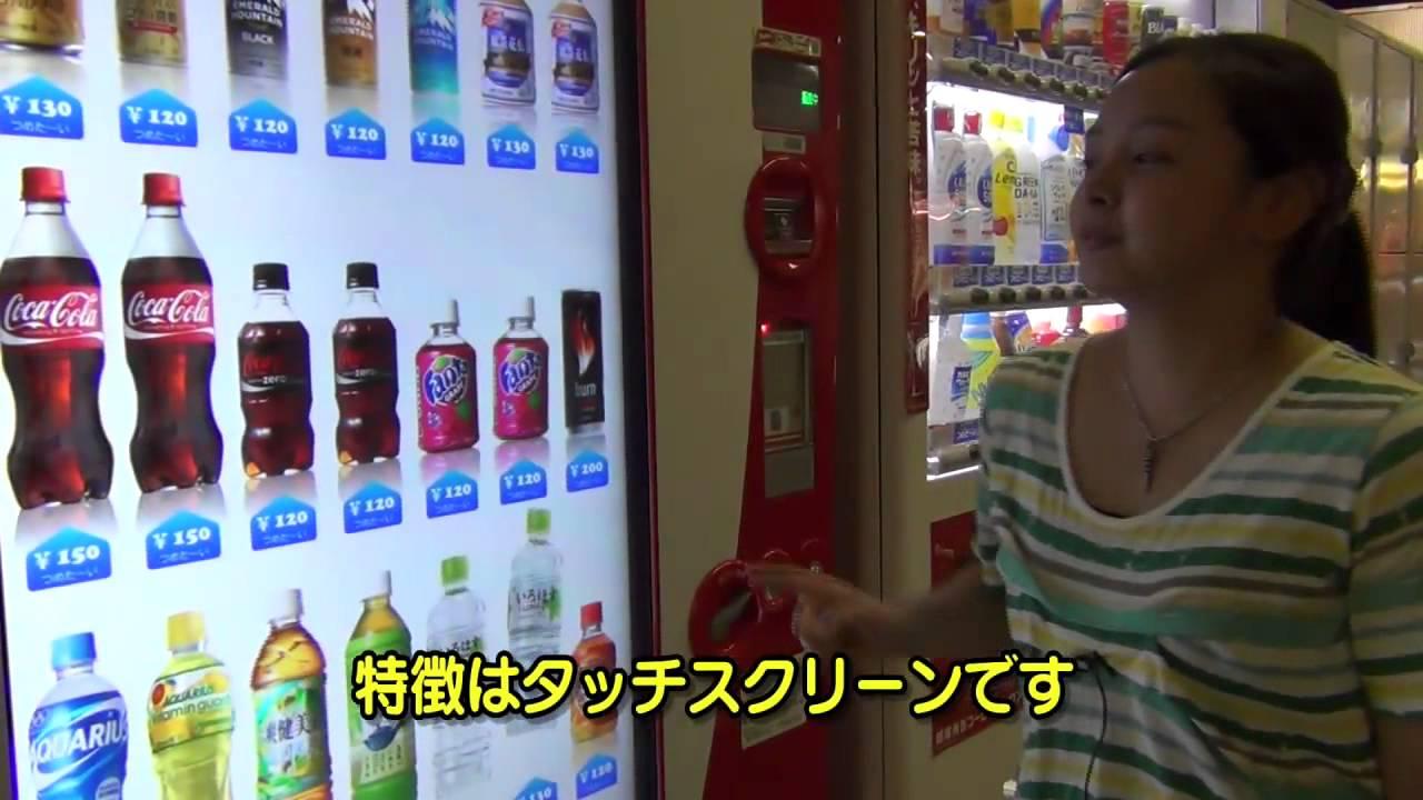日本 可以玩的自動販賣機 买一台不知道要几久才回本 呵呵