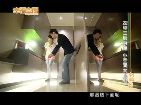 22坪三房兩廳 小空間大挑戰【對場作設計-李勝雄】