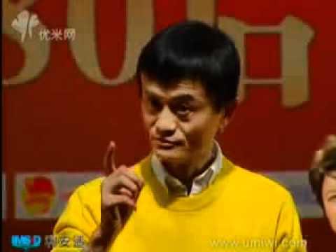 马云励志演讲 – 做人要永远积极乐观: