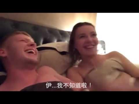 他問女友EYES到底要怎麼唸,女友超蠢回答讓他笑到差點被甩!