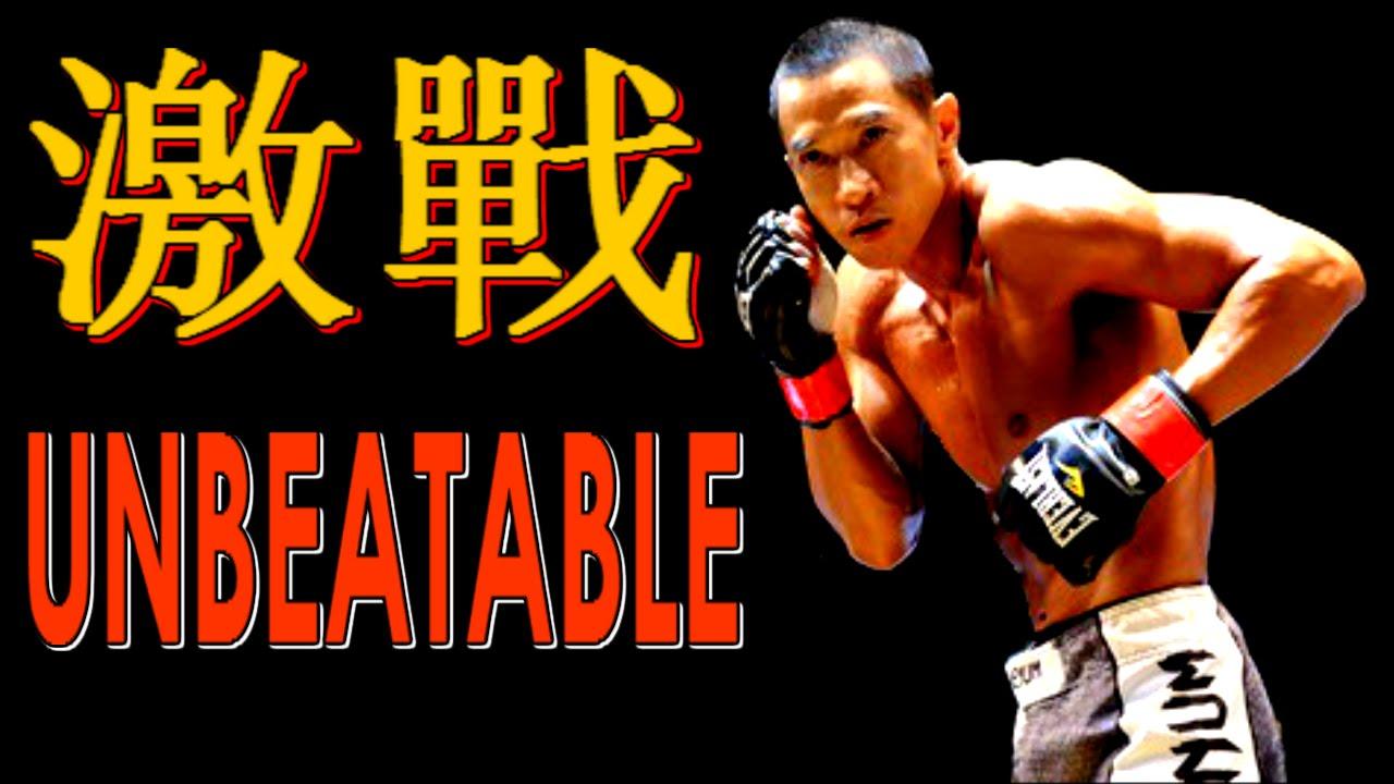 #激战 #Unbeatable (粤语高清电影 中文字幕)