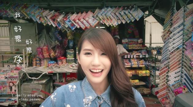 #好想你 I MiSS U – Joyce Chu #四葉草