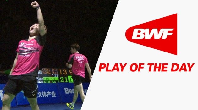 Play Of The Day   Badminton F – #Thaihot China Open 2015