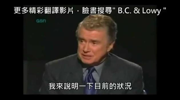 益智問答節目的參賽者用超霸氣的方式贏得100萬美元 (中文字幕)