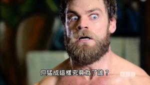 #GYM WILDLIFE 如果健身房的人們變成動物星球頻道記錄片的主角 (中文字幕)