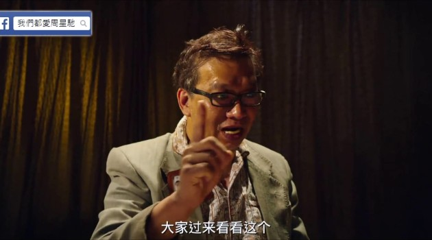 周星馳《美人魚》魚水合歡預告片HD高清版 (中國版)