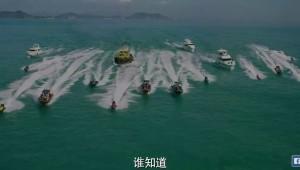 #周星馳《#美人魚》終極版預告片HD高清版 (中國版)