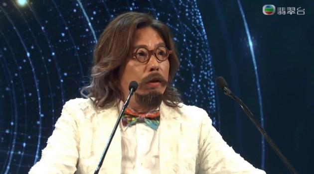 #第36屆香港電影金像獎2017 #林敏聰 #白只 搞笑頒獎 最佳攝影 笑鬼死你