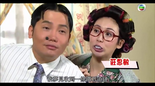 #HKGagGag #最緊要好玩 第2集