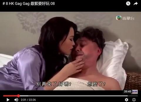 #HKGagGag #最緊要好玩 第8集