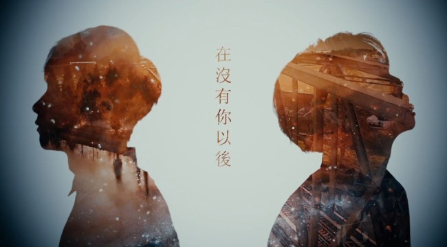 #謝和弦 R-chord – #在沒有你以後 Without you Feat. #張智成 Z-Chen (華納 Official 官方完整版 MV)
