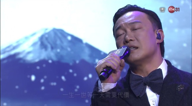 #Eason #陳奕迅 港台第40屆#十大中文金曲 #我和你音樂會