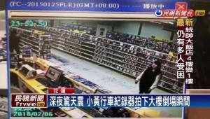 #花蓮6.0大地震 天搖地動瞬間全錄下-民視新聞