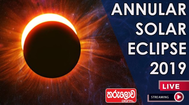 #Annular Solar #Eclipse Live Stream:December 26,2019