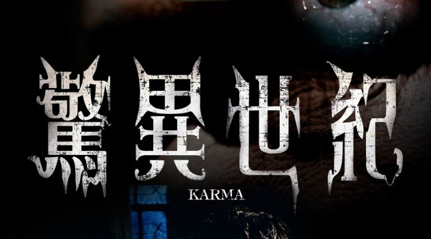 #HKTV劇集 :《#驚異世紀》(粵) (國) (海外全集1-8播放)
