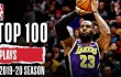 Top 100 Plays | 2019-20 #NBA Season