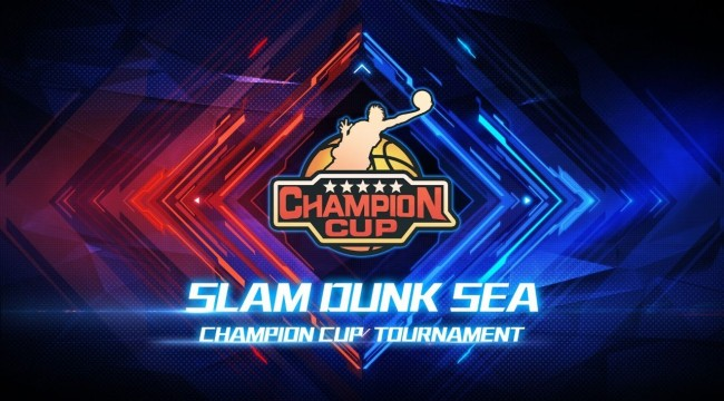 #SLAMDUNK Global CHAMPION CUP TOURNAMENT Final Live! #SoulofSoy VS #Holdem