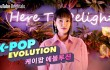 The Birth Of #K-Pop