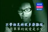 #苏永康 – #爱一个人好难 #WilliamSo – #愛一個人好難