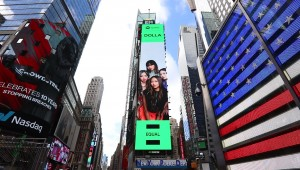 #Spotify EQUAL September | #DOLLA | #WomenAtFullVolume #YUNA #LaylaSania